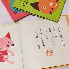 絵本 にゃんこちゃんシリーズ