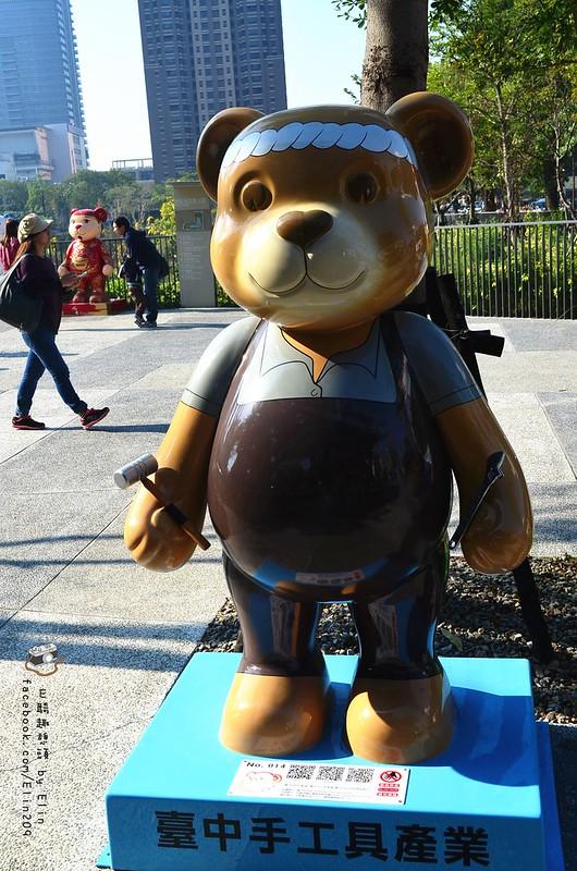 秋熊 (37)