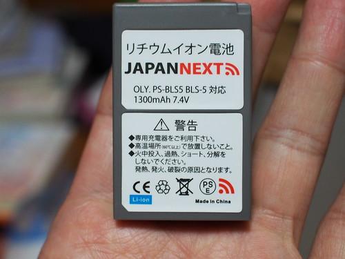 PC270099.JPG