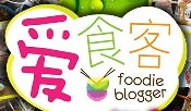 ntv7-SHOWS-foodie_blogger_534620220
