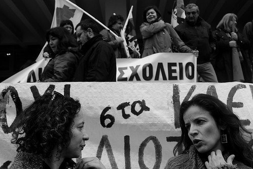 Anti-austerity demo in Thessaloniki, Greece by Teacher Dude's BBQ