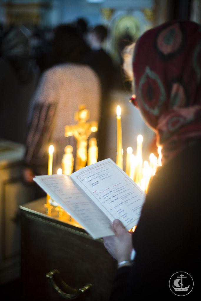 2 марта 2014, Чин прощения / 2 March 2014, The Rite of Forgiveness
