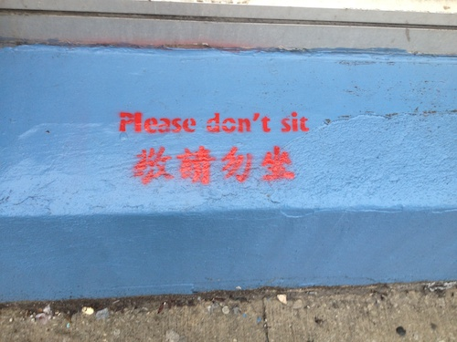 please don't sit