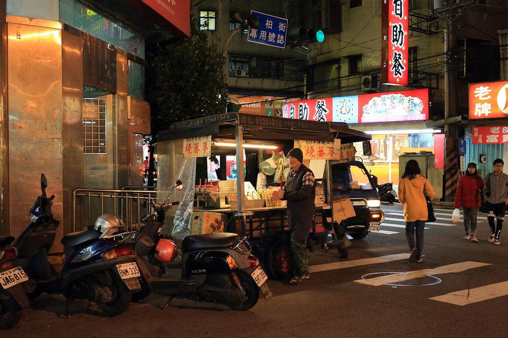 20150130板橋-民治街燒番麥 (1)