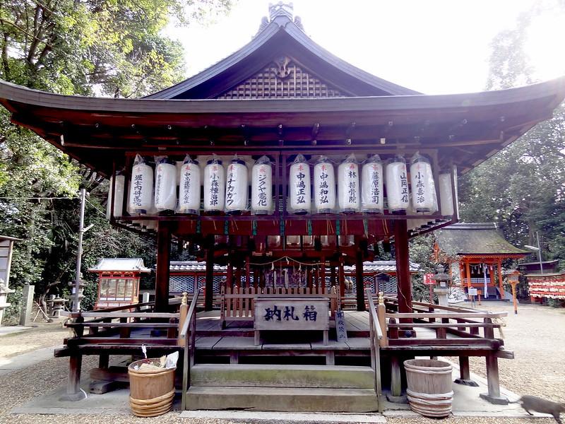 荒見神社(Arami-jinja Shrine) / 拝殿