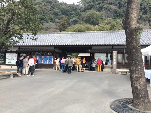 仙巌園(せんがんえん