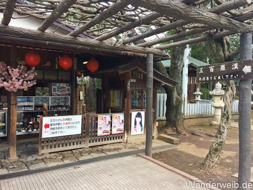 kawagoe (14 von 53)