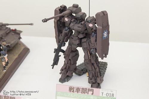 GuP_mc-20