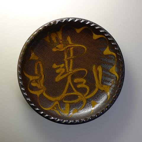 ふもと窯「25cm皿/フチギザ(飴)B」