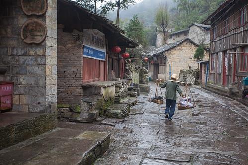 Qiyanqiao : Tun Bu village #9