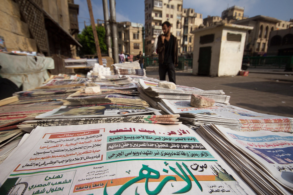 In The News: Cairo Edition
