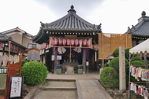 【写真】2013 行事 : 大善寺・六地蔵巡り/2019-10-22/IMGP1458