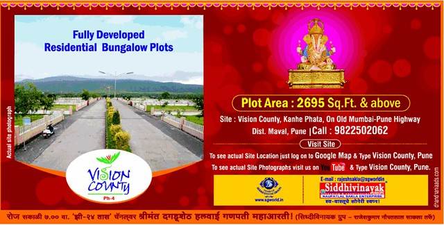 Vision County Fully Developed Residential Bungalow Plots 2695 sq.ft. onward Kanhe Phata Old Mumbai Pune Highway N H 4 Maval Pune (9-9-2013)