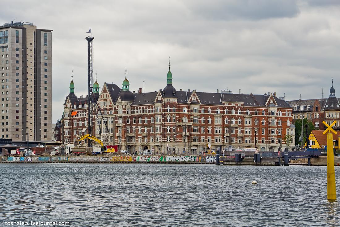 Копенгаген_3-81