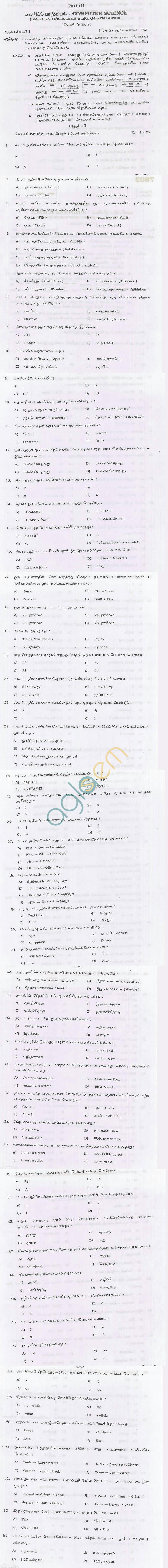 TN Board Higher Secondary (Plus 2)Computer ScienceQuestion PapersJune 2011