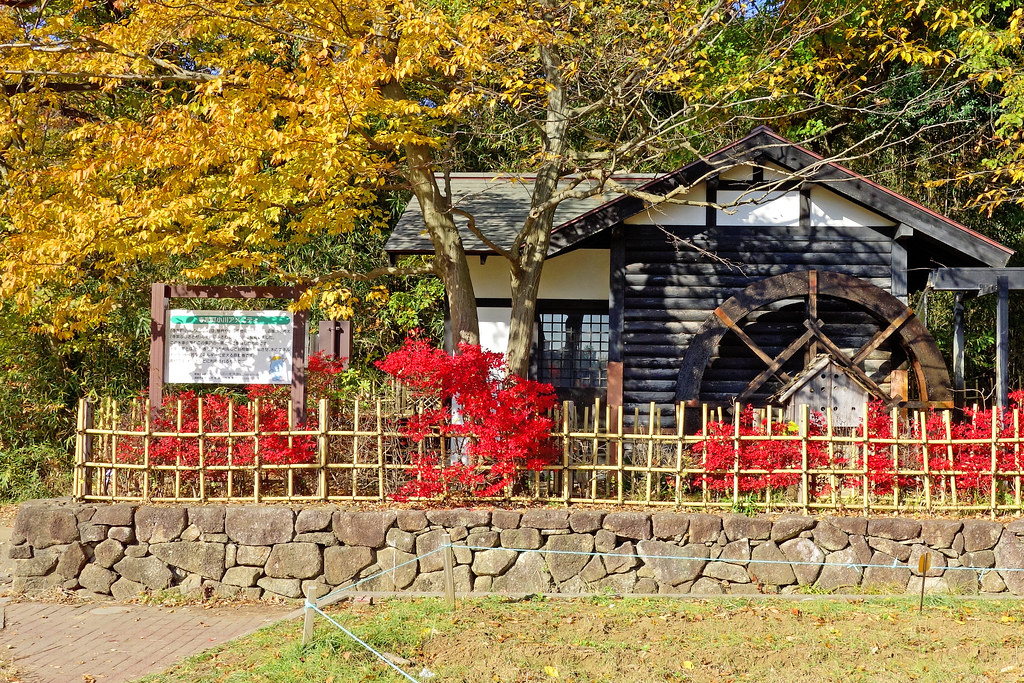 Japanese Water-Mill of Jige Furusato Village / 水車小屋