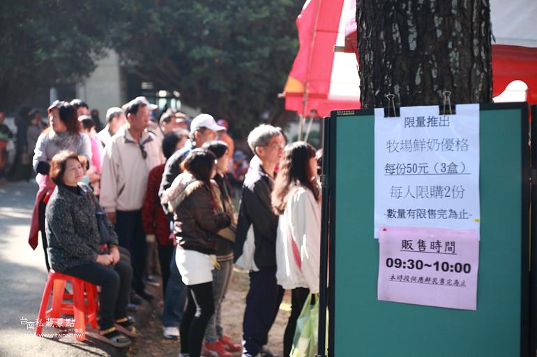 台南私藏景點--新化農改場  (5)