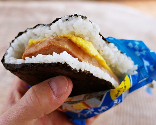 how to use onigiri wrapper