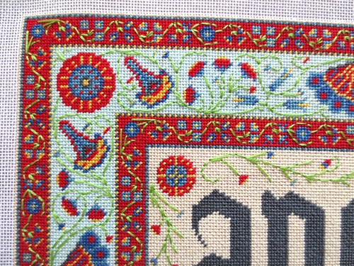 Ancora Imparo Stitching Detail