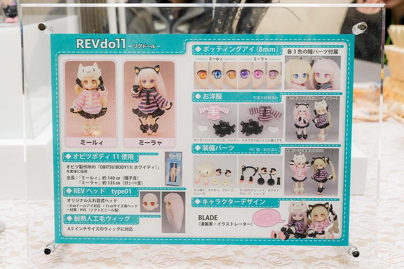 DollShow39-3あ1213-DSC_1467