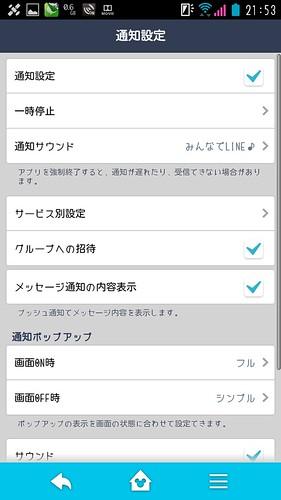 Screenshot_2014-03-18-21-53-50