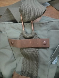 fjallraven vintage shoulder bag - reason