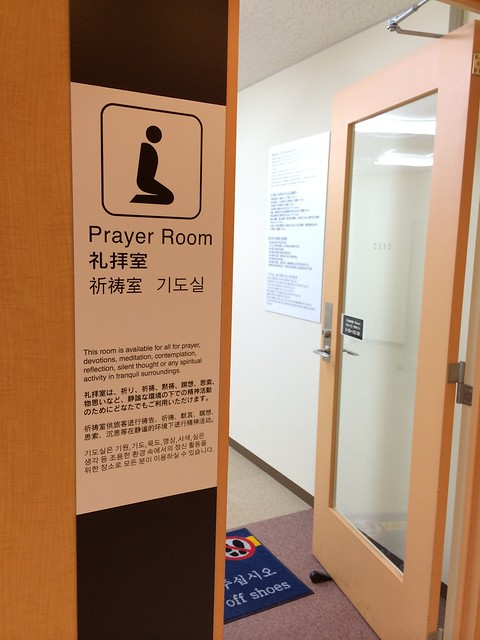 Prayer Room, Narita