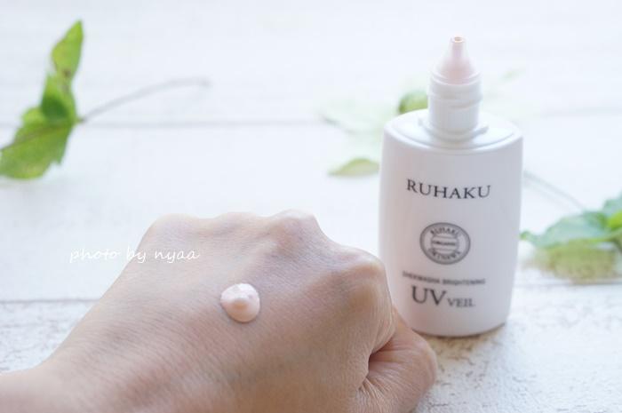ruhaku-uv023