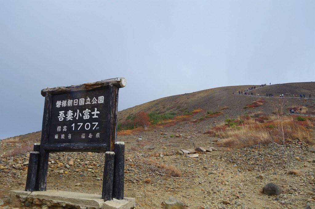 Mt.Issaikyo 020