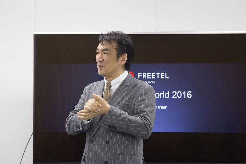 FREETEL_2016SS-3