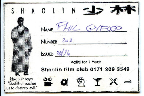 Shaolin Film Club membership card