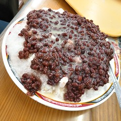 紅豆牛奶冰!萬人稱羨的台灣刨冰必點好料,上桌咯!