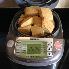 Since discovering that our Japanese rice cooker has a cornbread button I've tried several times to get it right. I like the way the bread turned out today, which seems to be due to the addition of more rice and less water.