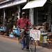 Cochin street (Tim Melling)
