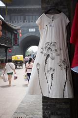 东关老街 | 扬州