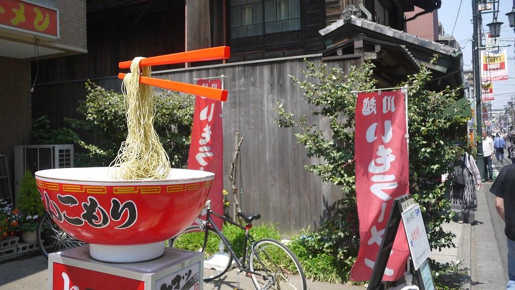 Magic Noodles
