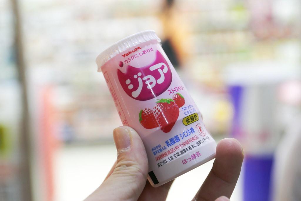 2013 Tokyo Food_126