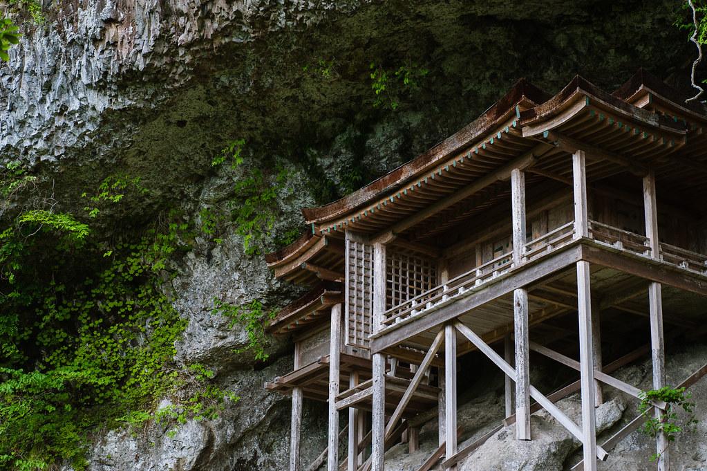 Sanfutsuji Temple