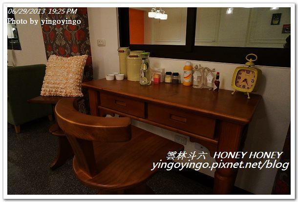 雲林斗六_HONEY HONEY20130629_DSC04618
