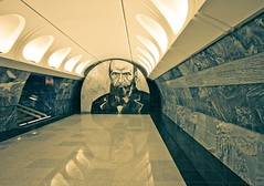 Dostoevsky Metro