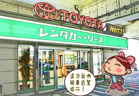 名古屋自助遊02