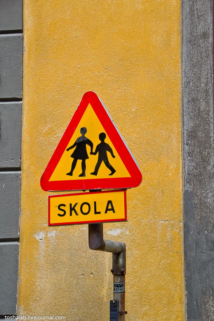 Stockholm_Streets-51