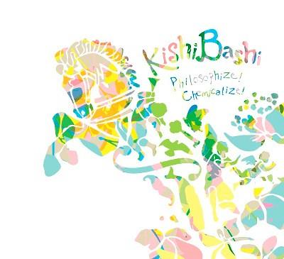 Kishi Bashi - Philosophize! Chemicalize!