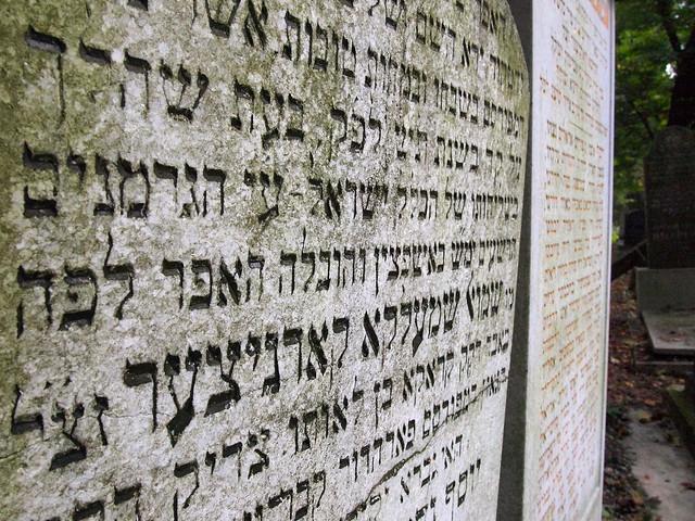Krakow Jewish Cemetery