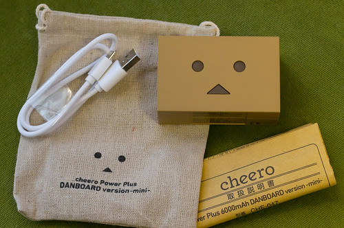 cheero_DANBO_mini_04