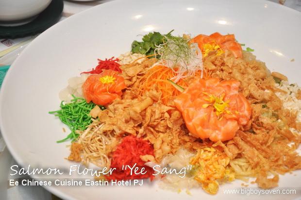Ee Chinese Cuisine Eastin Hotel PJ