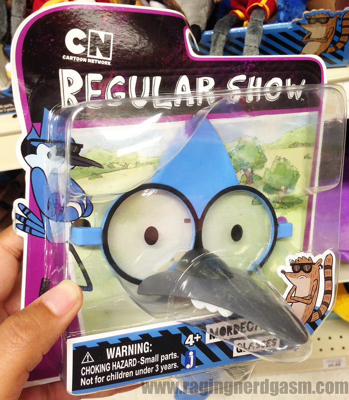 Jazwares Regular Show - Mordecai Glasses (1)