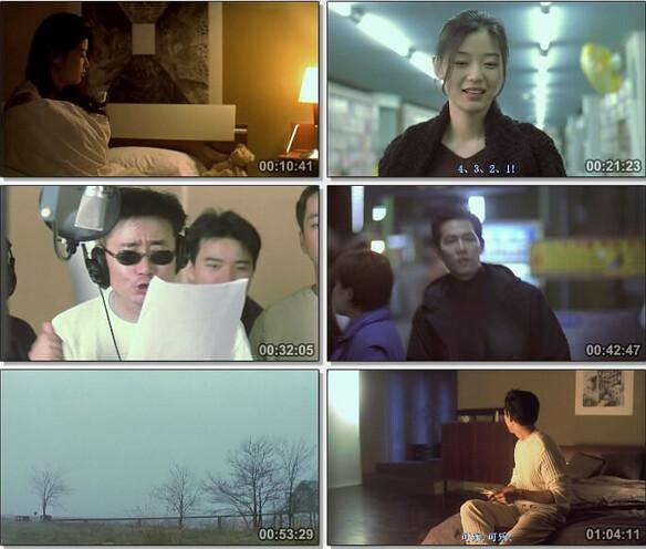 触不到的恋人 韩版电影