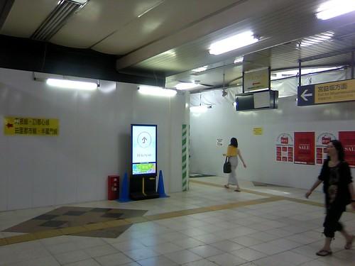 250714渋谷駅