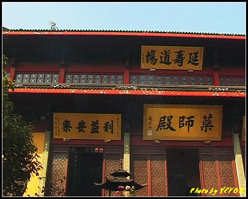 杭州 飛來峰景區 - 049 (靈隱寺)
